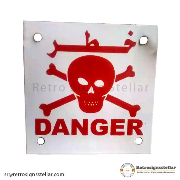 Transmission Line Danger Sign Board
