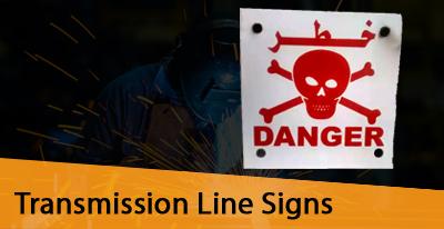 Transmission Line Signs Manufacturers